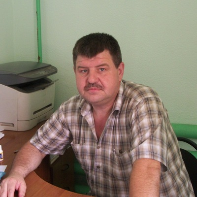 Валентин Страту, 9 апреля 1963, Краснодон, id163203856