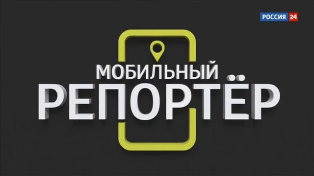 Новости на Россия 24 • СК проверит компанию такси, водитель которой протаранил остановку