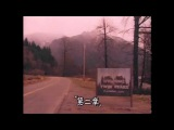 Twin Peaks Georgia Coffee Commercials