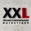 XXL-STUDIO   Фотостудия Фотосесии