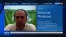 Новости на Россия 24 • За Джека Воробья требуют сундук биткоинов