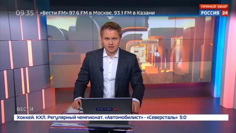 Новости на Россия 24 • Волонтеры стали старшими братьями и сестрами для подростков, оставшихся без родителей