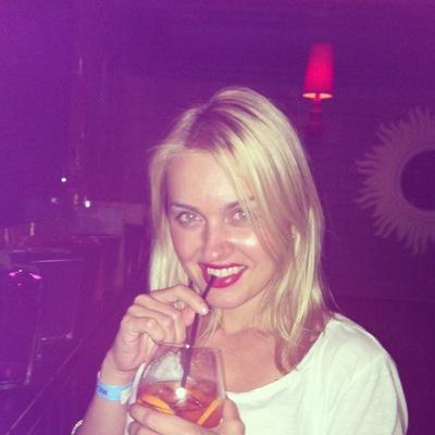 Кристина Прокопенко, 7 ноября , Харьков, id14047564
