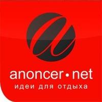 Anoncer Чернигов