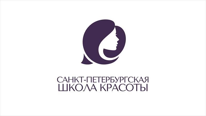 Стань профессионалом beauty-индустрии вместе с СПб Школой Красоты