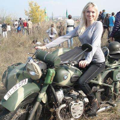 Татьяна Комарь, 21 мая , Запорожье, id115320774