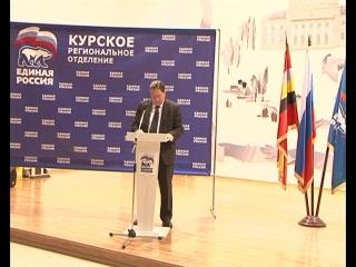 Как в ближайшие годы будет развиваться Курская область?