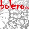 Аренда залов Bolero.su