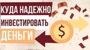 Игра Мегаполис приносит реальные деньги Новое здание с высоким доходом