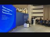 Пресс-конференция губернатора Тюменской области Александра Моора