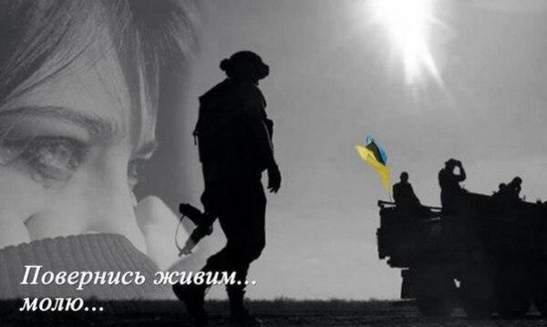 Трехсторонняя контактная группа завершила заседание в Минске - Цензор.НЕТ 3605