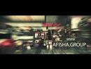 Afisha Group