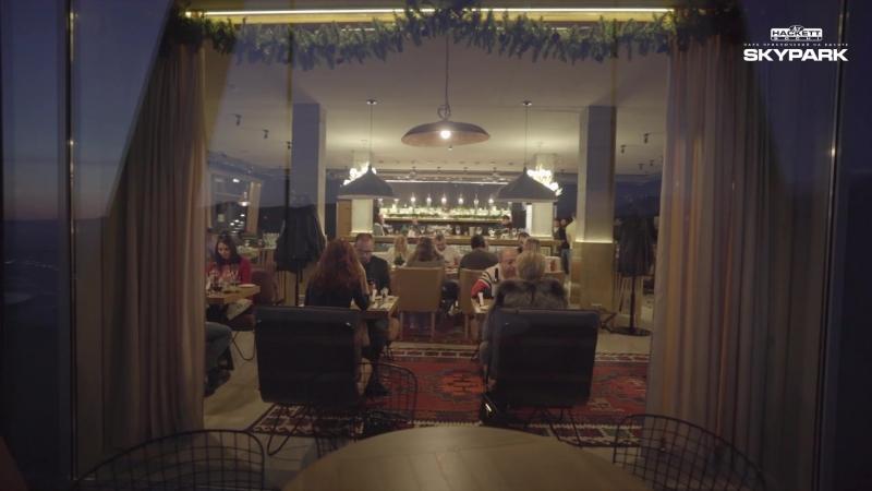 Рождественский ужин в Ресторане Скайпарка