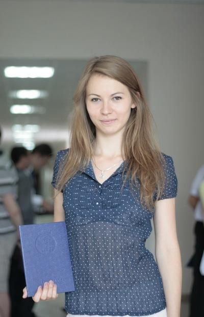 Альбина Хакимова, 1 июля , Казань, id225245016