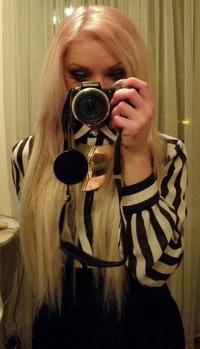 Надя Ермалаева, 30 апреля 1993, Тюмень, id191203590