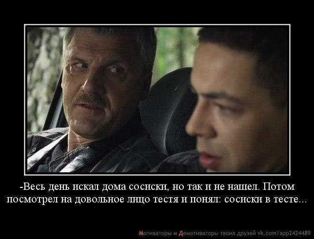 http://cs403621.vk.me/v403621539/aaa9/8Lfij0Hmx9w.jpg
