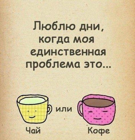 Фото №456241387 со страницы Елизаветы Петровской