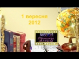 VIDEO_TS