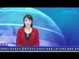 경애하는 최고령도자 김정은동지께서 남측예술단의 공연을 관람하신 소식을 남조선언론들 일제히 보도 외 1건