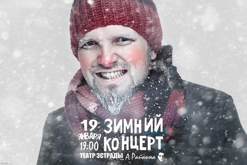 Степан Пестряков | Санкт-Петербург