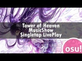 osu! Feint - Tower of Heaven 350 bpm singletap Liveplay