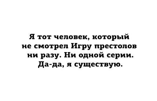 Да-да, я существую | ВКонтакте