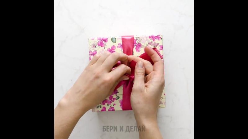 Элегантные идеи для упаковки.