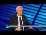 Военный эксперт: Украина находится на этапе распада