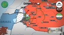 17 июля 2018. Военная обстановка в Сирии. Переговоры по Сирии между Путиным и Трампом.
