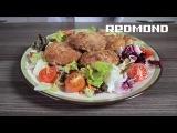 Биточки мясные с сыром и кабачками, видео рецепт для мультиварки REDMOND 250