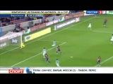 Барселона - Бетис 4:2 Обзор матча