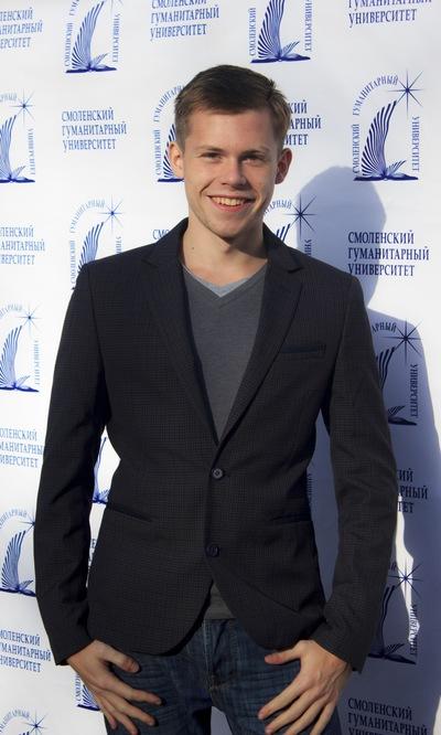 Александр Кузьмин, 18 марта , Смоленск, id74450493