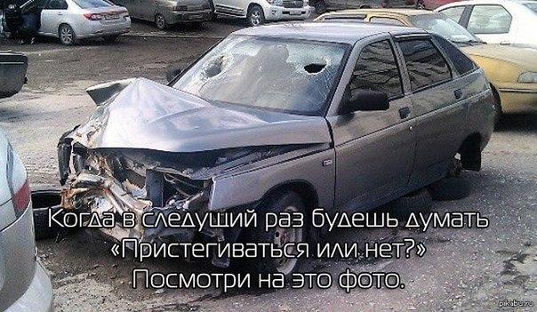 маршрут ГИБДД в Бутово
