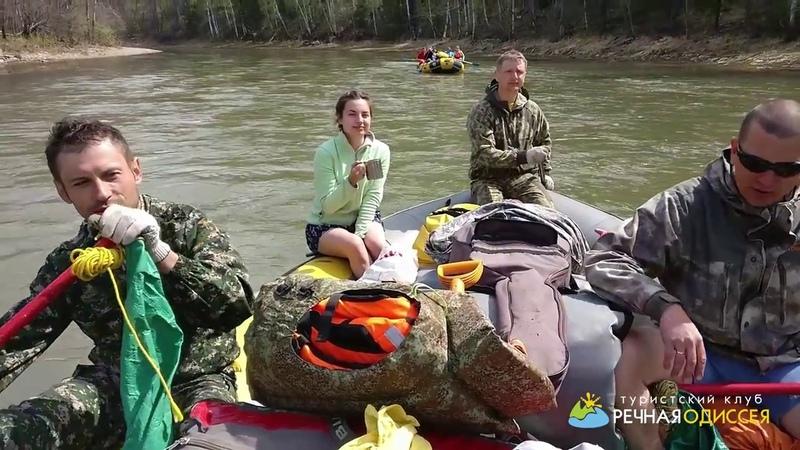 Сплав по реке Нугуш, май 2018