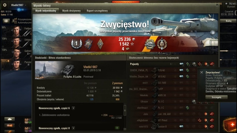 WoT Europe II Luchs good tank and got a medal Warrior