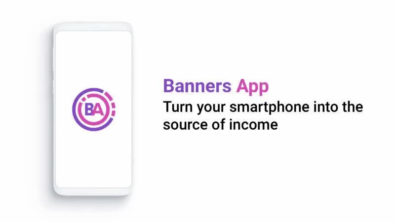 Banners App - Деньги с мобильного. Суть, презентация