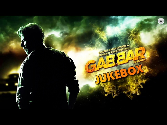 Gabbar Is Back Audio Jukebox | Akshay Kumar Shruti Haasan