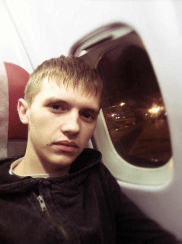 Влад Белоусов | Москва