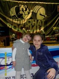 Алина Солохина, 21 марта , Новосибирск, id171817530