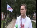 ТК Ветта. 150 молодежных активистов из регионов ПФО приняли участие в форуме МГЕР