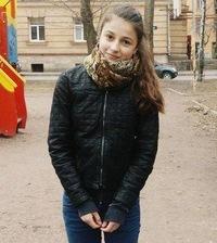 Карина Алимова