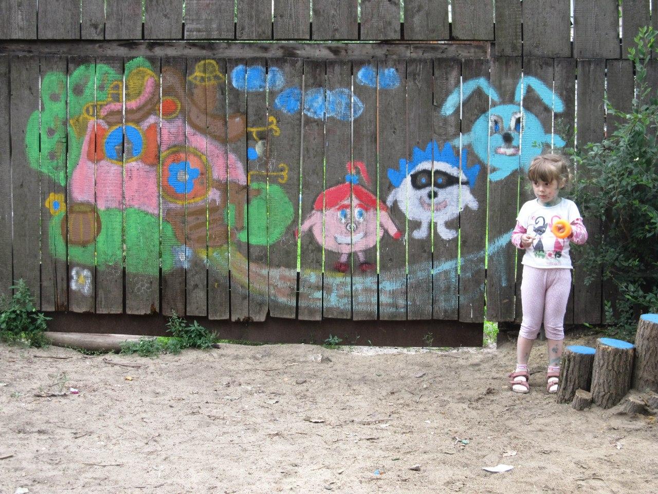 Что нарисовать на заборе своими руками 66