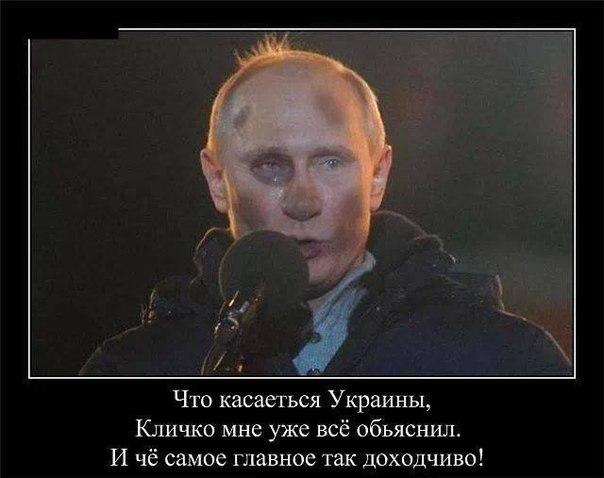 Россия экстренно созывает Совбез ООН из-за ситуации в Украине - Цензор.НЕТ 5035