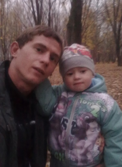 Дмитрий Рябко, 29 января 1991, Пологи, id132173552