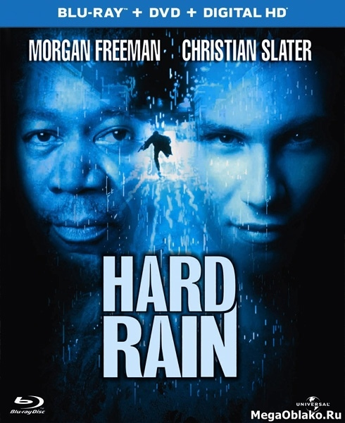 Ливень / Hard Rain (1998/BDRip/WEB-DL/HDRip)