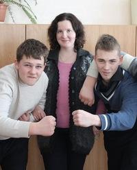 Ирина Смирнова, 2 марта , Ржев, id44102175