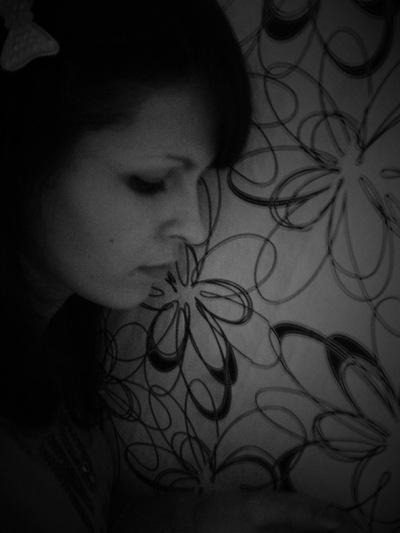 Евгения Южанина, 25 апреля 1989, Алдан, id30381463