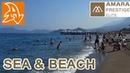 Amara Prestige 5* Обзор отеля. Пляж и море. Sea and beach