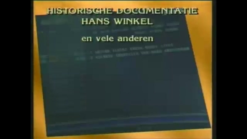 Dossier Verhulst - Closing Ending Credits With Bumper BY AVRO-TROS INC. LTD.