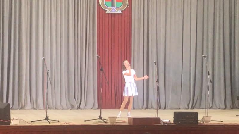 Арина Пырх- Любовь спасет этот мир